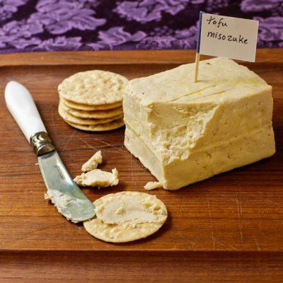 How to make tofu misozuke | Vegan cheese