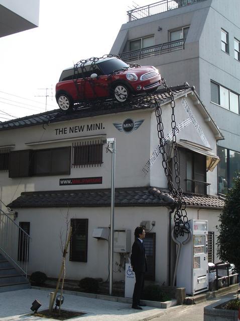 MINI Marketing Activity Tokyo 2007 (04/2009)