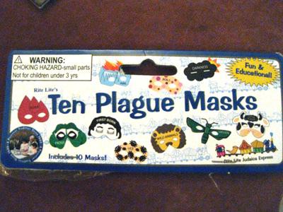 Ten Plagues Mask