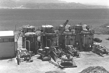 Israel Desalination plant Eilat Zarchin