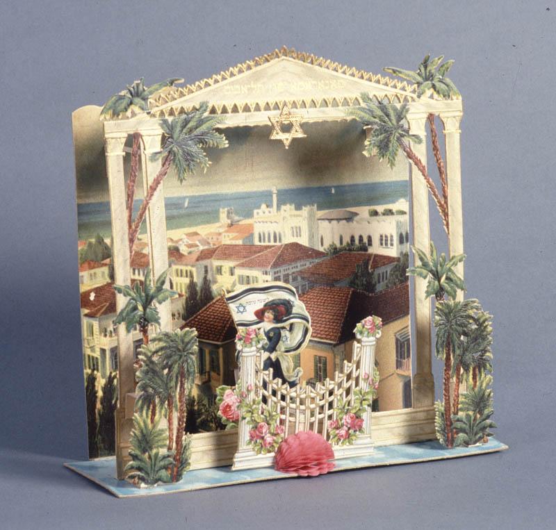 Top 10 vintage rosh hashanah cards jewish telegraphic agency m4hsunfo