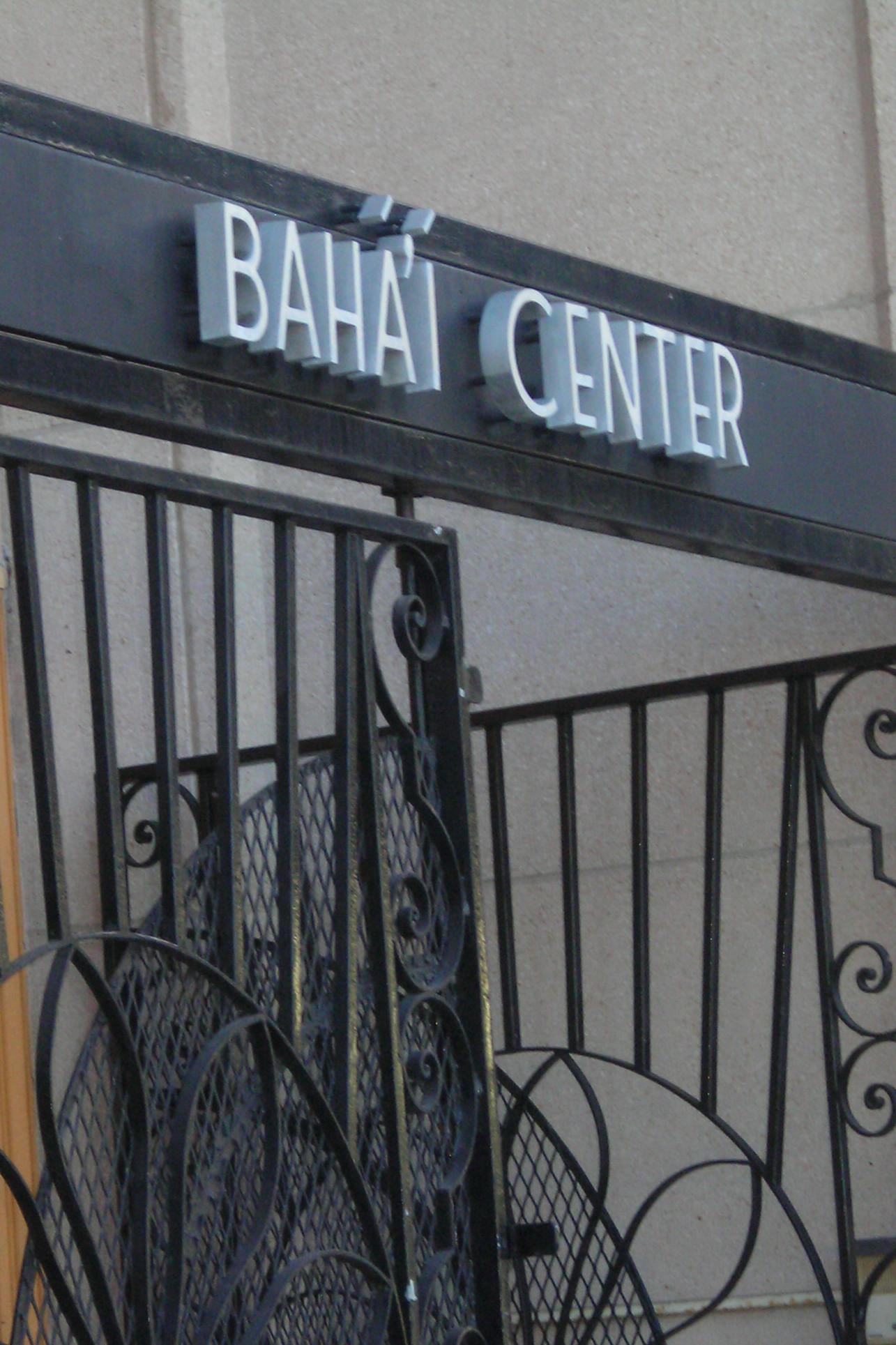 Baha'i Celebrates With Serenity—And Always Refreshments