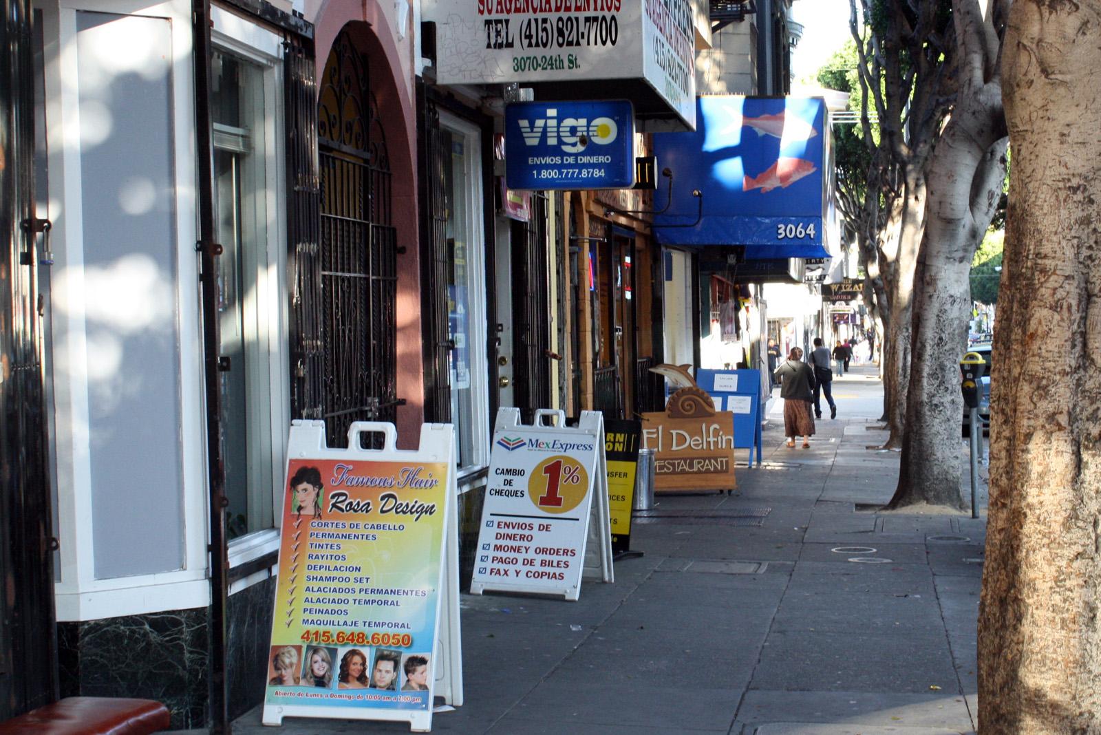 24th Street Fights Layoffs