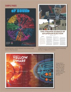 Sample pages from the Panorama's color broadsheet.