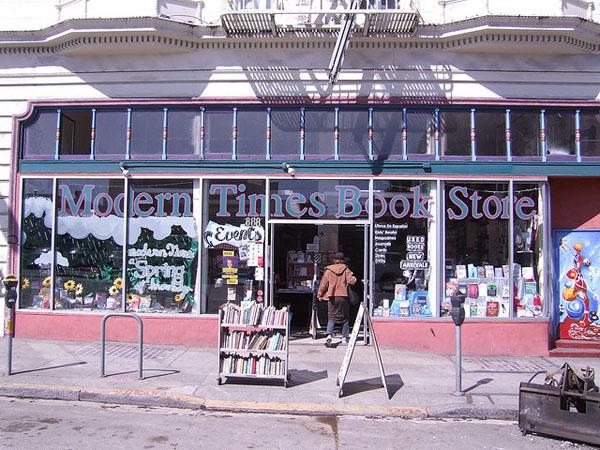 Librería Modern Times en Crisis