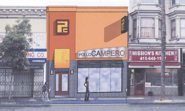 This drawing created by Pollo Campero project sponsor Wallace Architects, shows what the controversial restaurant would look like if approved.