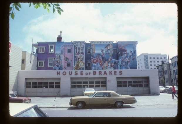 A vintage photo of the mural upon completion. Photo provided by Daniel Galvez.
