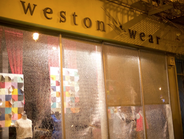 OccupySF Condemns Mission Vandalism