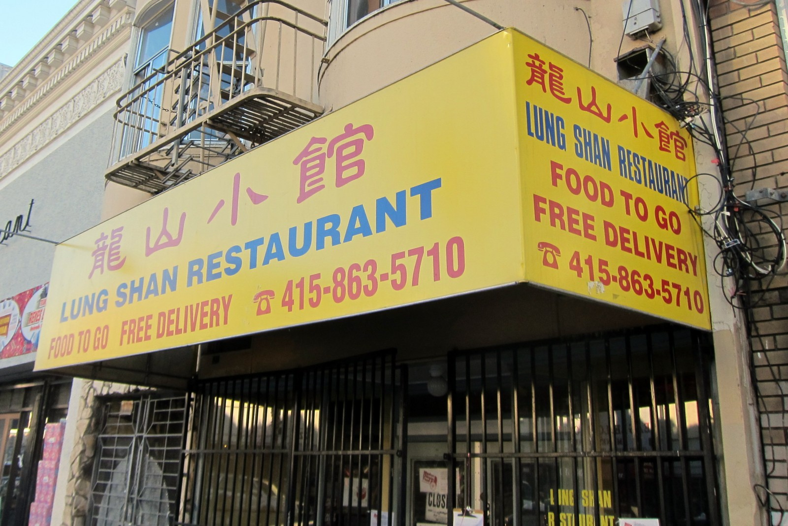 The outside awning of Mission Chinese restaurant