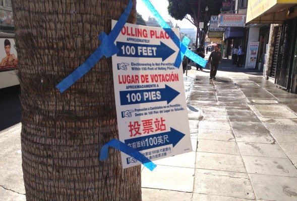 Polling place directions to Mary's Hair Salon on Mission Street.