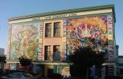 Leonard Flynn Elementary School. Photo via SFUSD