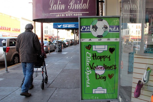 Elite Sports wishing all passersby a happy Valentines Day.