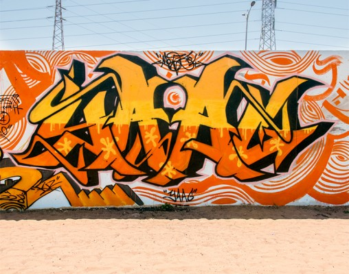 "Festigraff, Day 1: The word ""yaag"" (to take a long time, to stay), by Mow 504 (Mouhamed Moustafa Souare)."