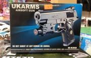 Boxed BB gun on display