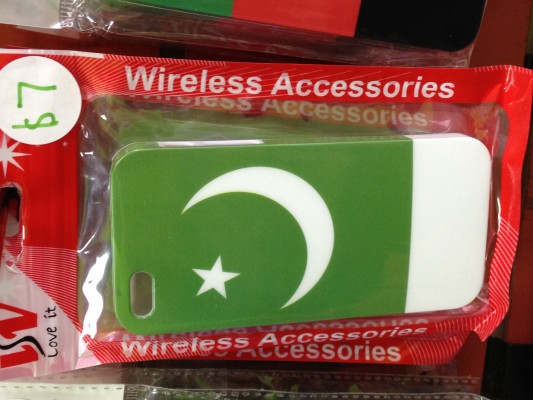 Pakastani flag phone cover
