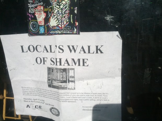Flier advertising protest of Local's Corner and other businesses owned by Yaron Milgrom.