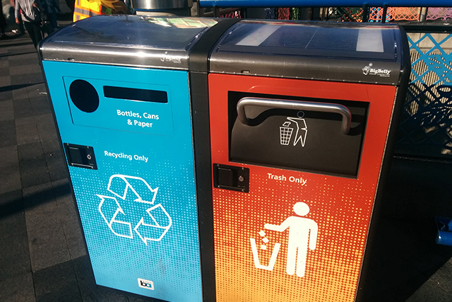 Afternoon Report: Fancy Trash Cans