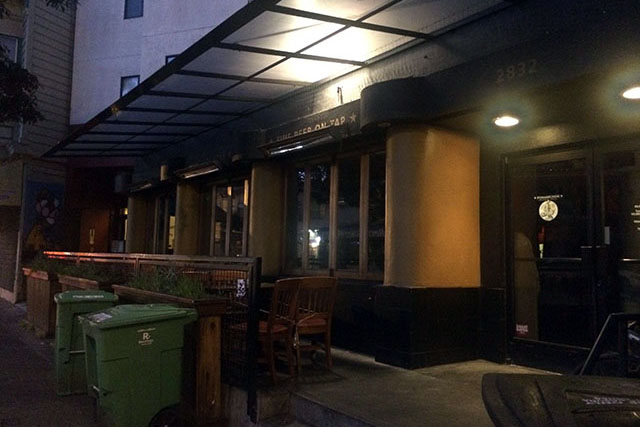 As I came to the end of my walk, I stopped in front on Rosamunde, and thought to myself, who is up for trivia night? Photo by Eugeniya Kirovskaya