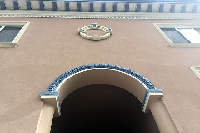 Beautiful arch. Photo by Lydia Chávez