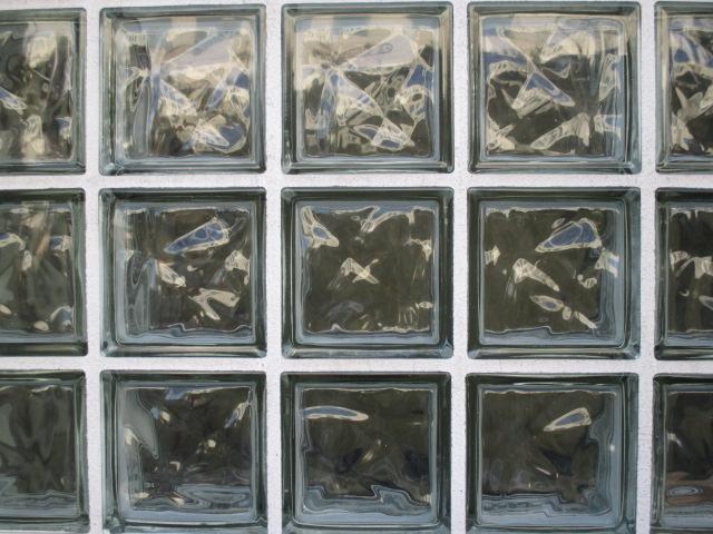 Block Glass Photo by Kathleen Narruhn