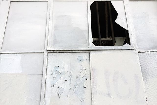 Duboce window. Photo by Lydia Chávez