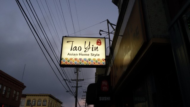 Tao Yin:  A Little Something for Everyone