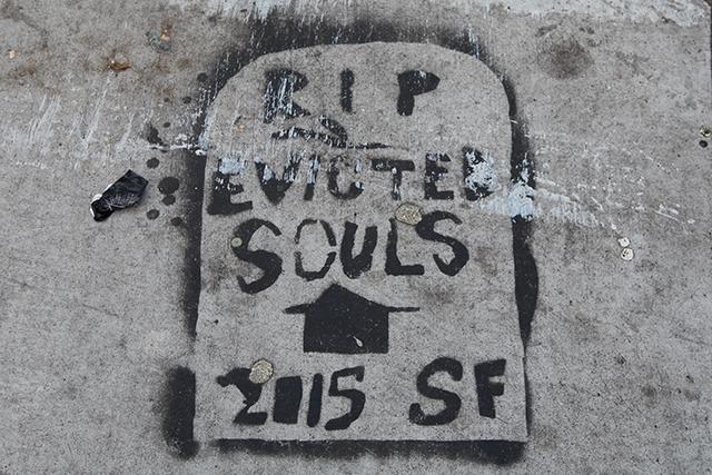 SNAP: Sidewalk Memorial