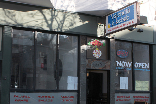 Valencia & Kebab storefront