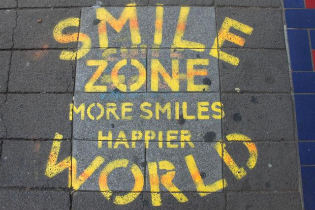 Developments in Development: Are we happy yet?