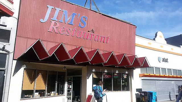 Jim's exterior