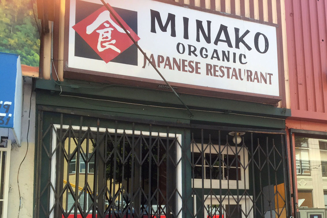 Former Minako Sushi to Become Naan N Curry