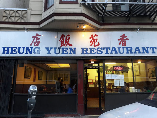 Review: Heung Yuen – Old School Chinese Fare