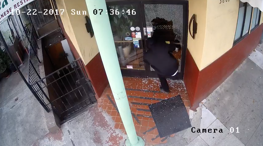 SF Mission's Wild Pepper Chinese restaurant burglarized