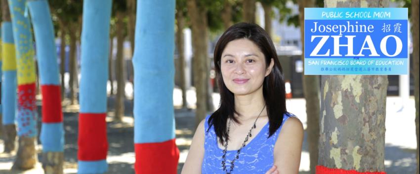 Josephine Zhao Publicly Apologizes For Transphobic Behavior
