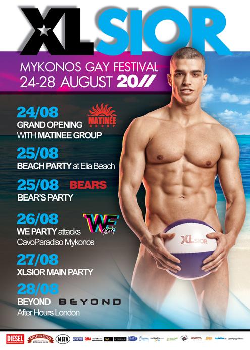 XLSIOR Festival myGayTrip.com