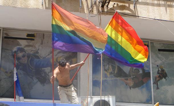 Tel Aviv Gay Pride myGayTrip.com