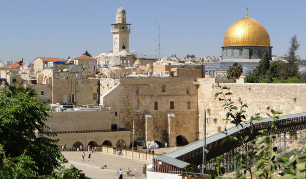 Jerusalem myGayTrip.com