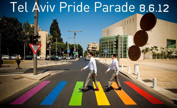 Tel Aviv pride rainbow crosswalk mygaytrip.com