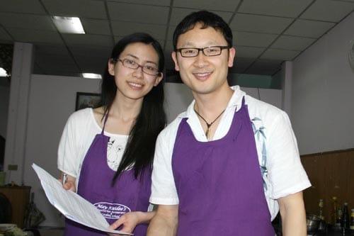 Student couple.