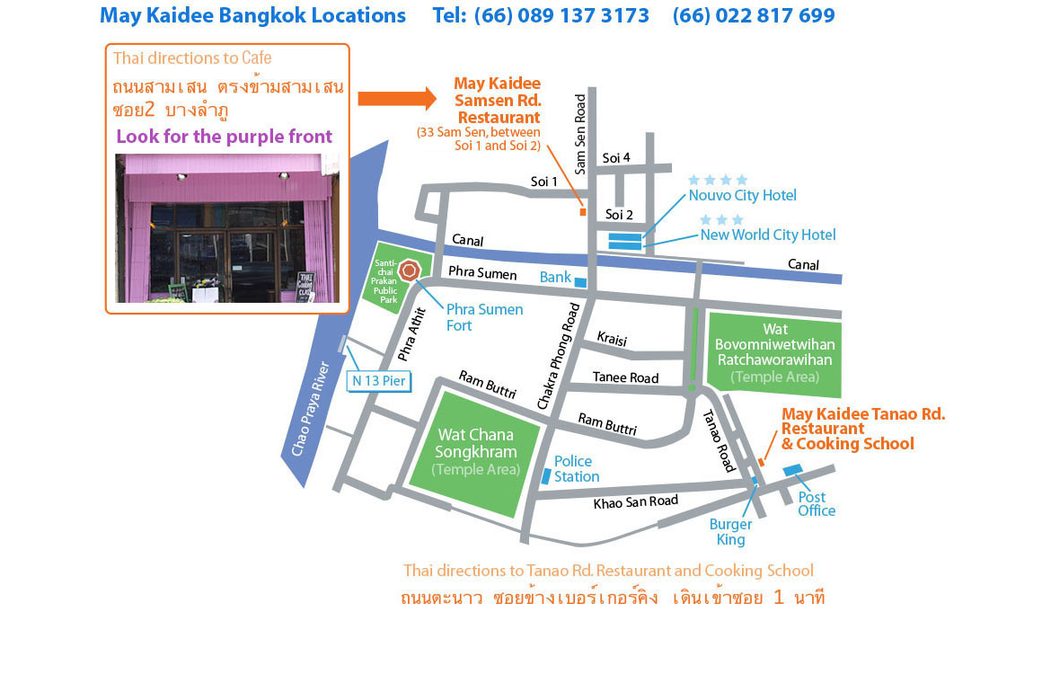 Bangkok Map with Samsen Rd. cafe location highlighted