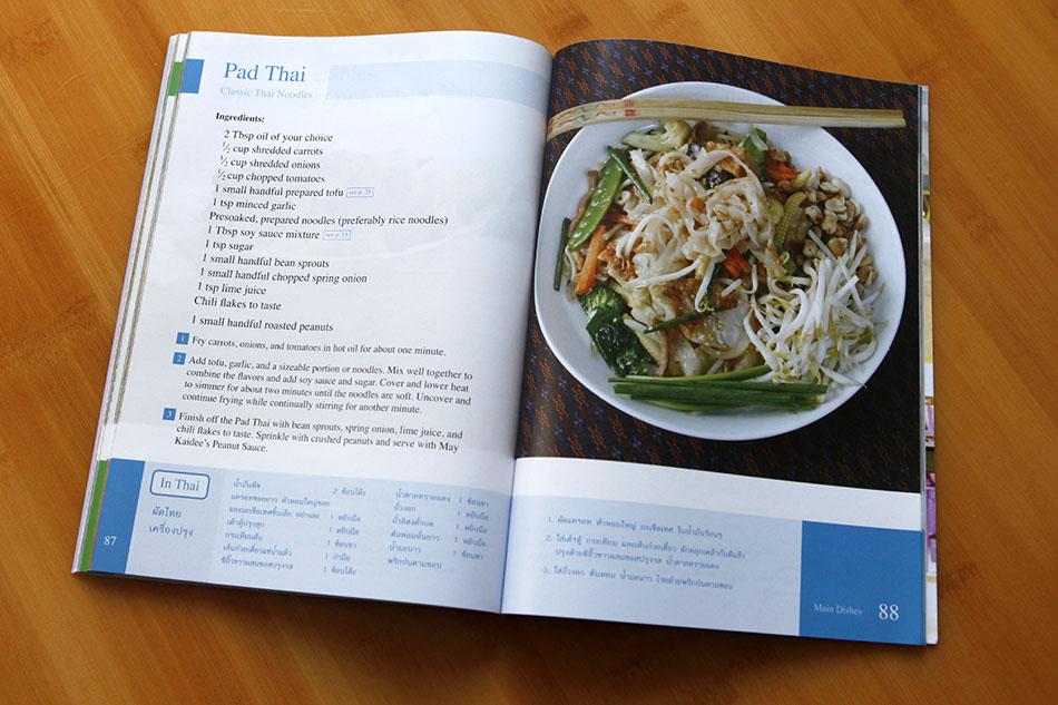 Pad Thai - Noodles