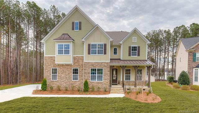 117 Kestrel Court Lot 411, Mount Holly, NC 28120