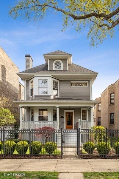 1339 W Carmen Avenue, Chicago, IL 60640
