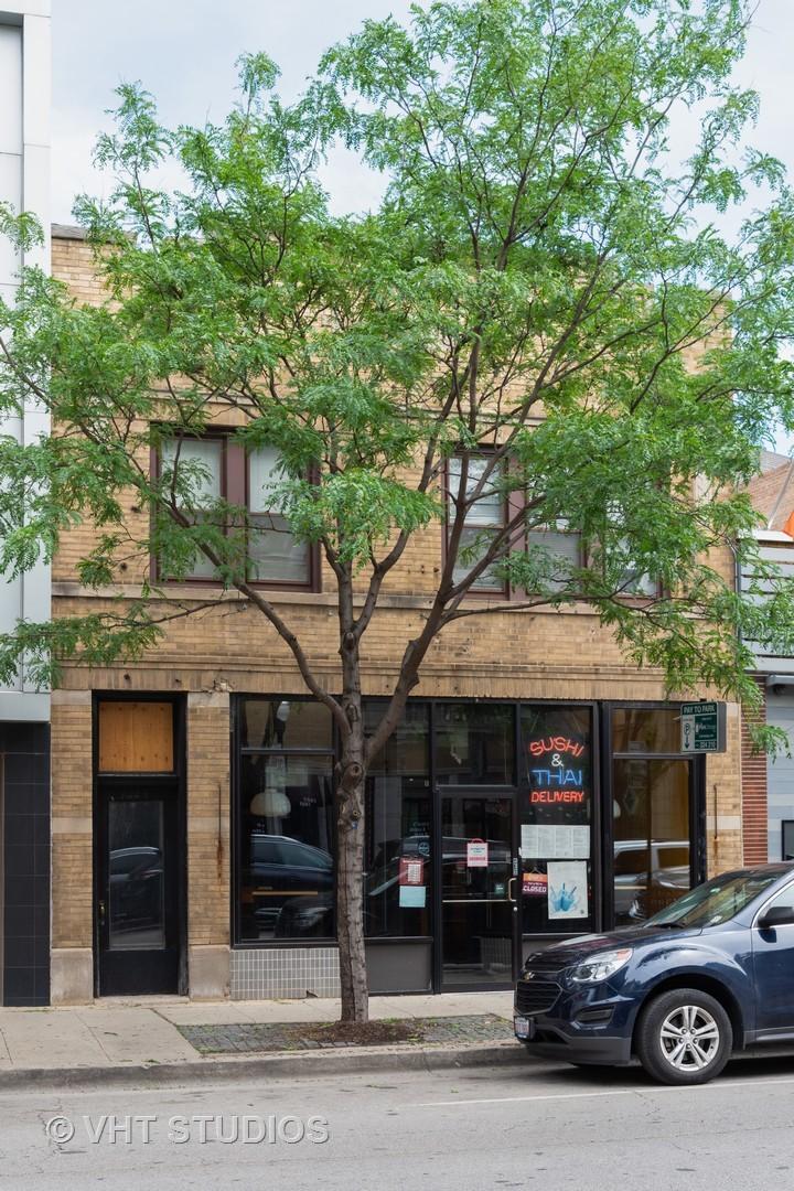 1624 W Belmont Avenue, Chicago, IL 60657