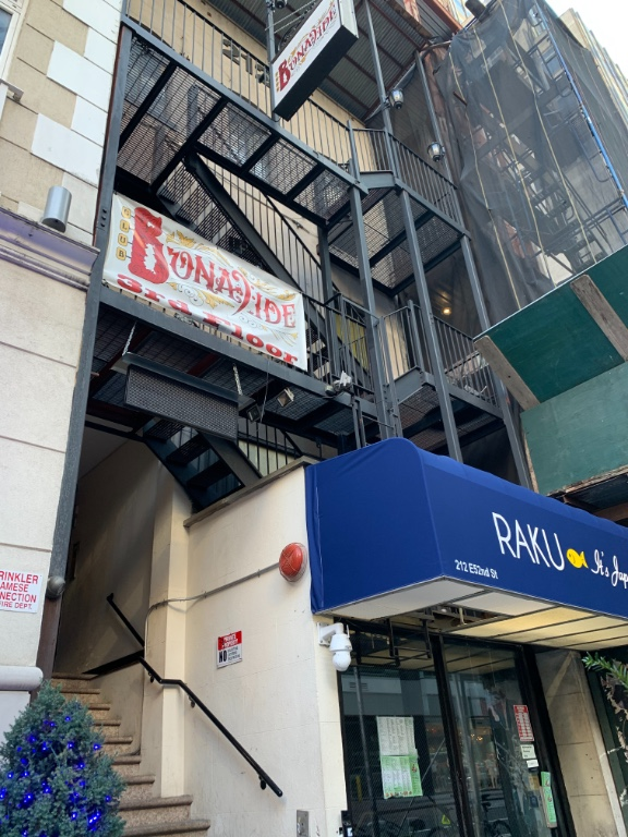 MQ Realty has been retained as the exclusive broker for the sale of Commercial property located at 212 East 52nd St. NYC. Motivated seller lower price for quick sale. Fully Leased with ground floor restaurant. Elevator Building.  At almost a 5 %Cap Rate make this commercial townhouse a fantastic investment. Prime Midtown Manhattan Location. Perfect for 1031. Call for more details.