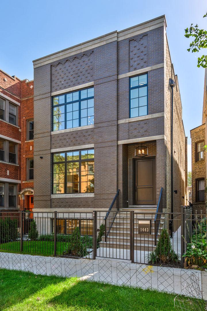 1443 W Summerdale Avenue, Chicago, IL 60640