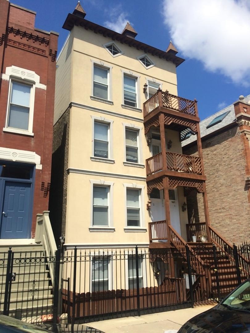 1346 N Bosworth Avenue, Chicago, IL 60642