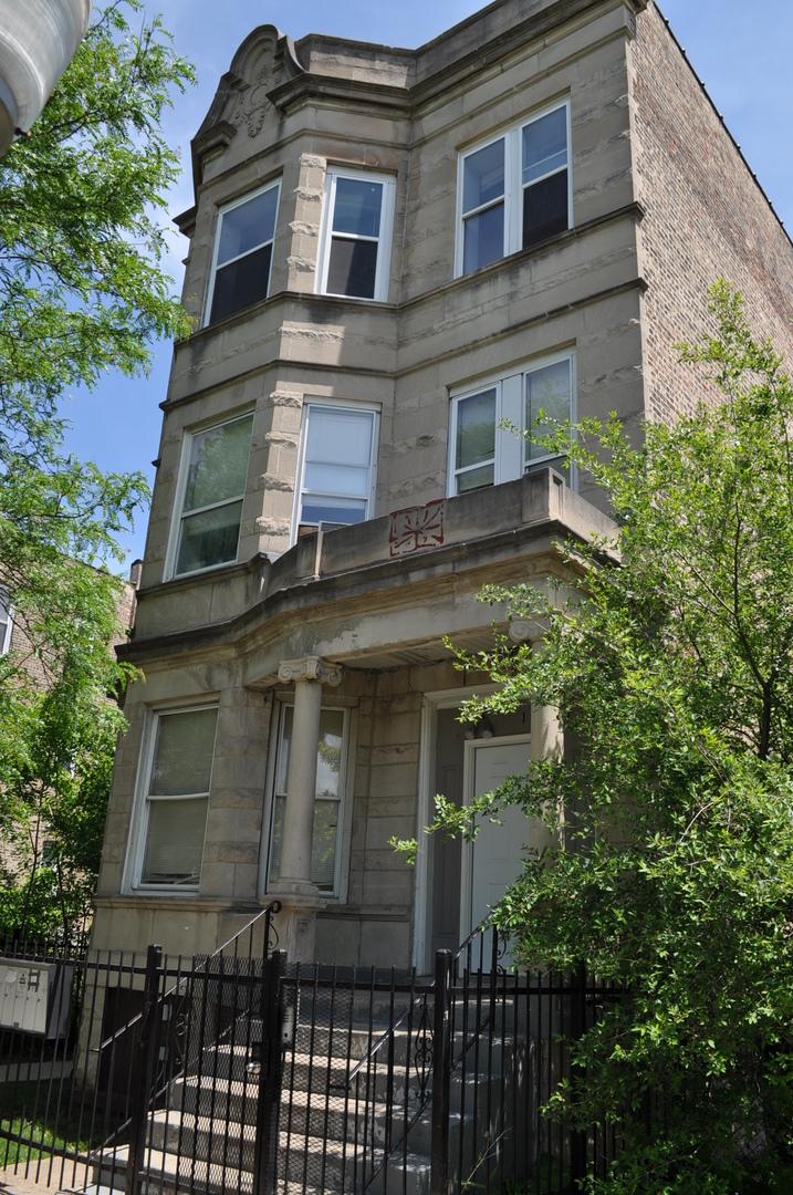 1247 S Spaulding Avenue, Chicago, IL 60623
