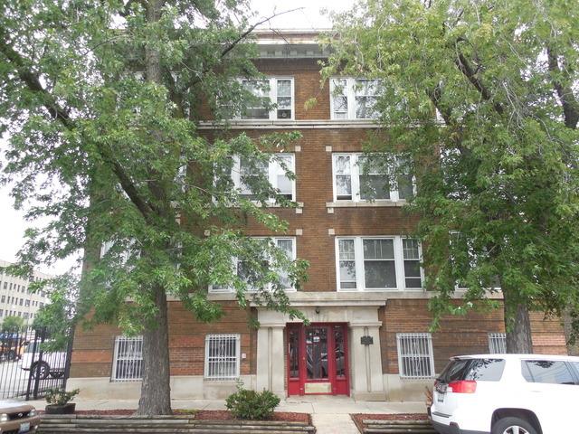1544 W Ardmore Avenue, Chicago, IL 60660