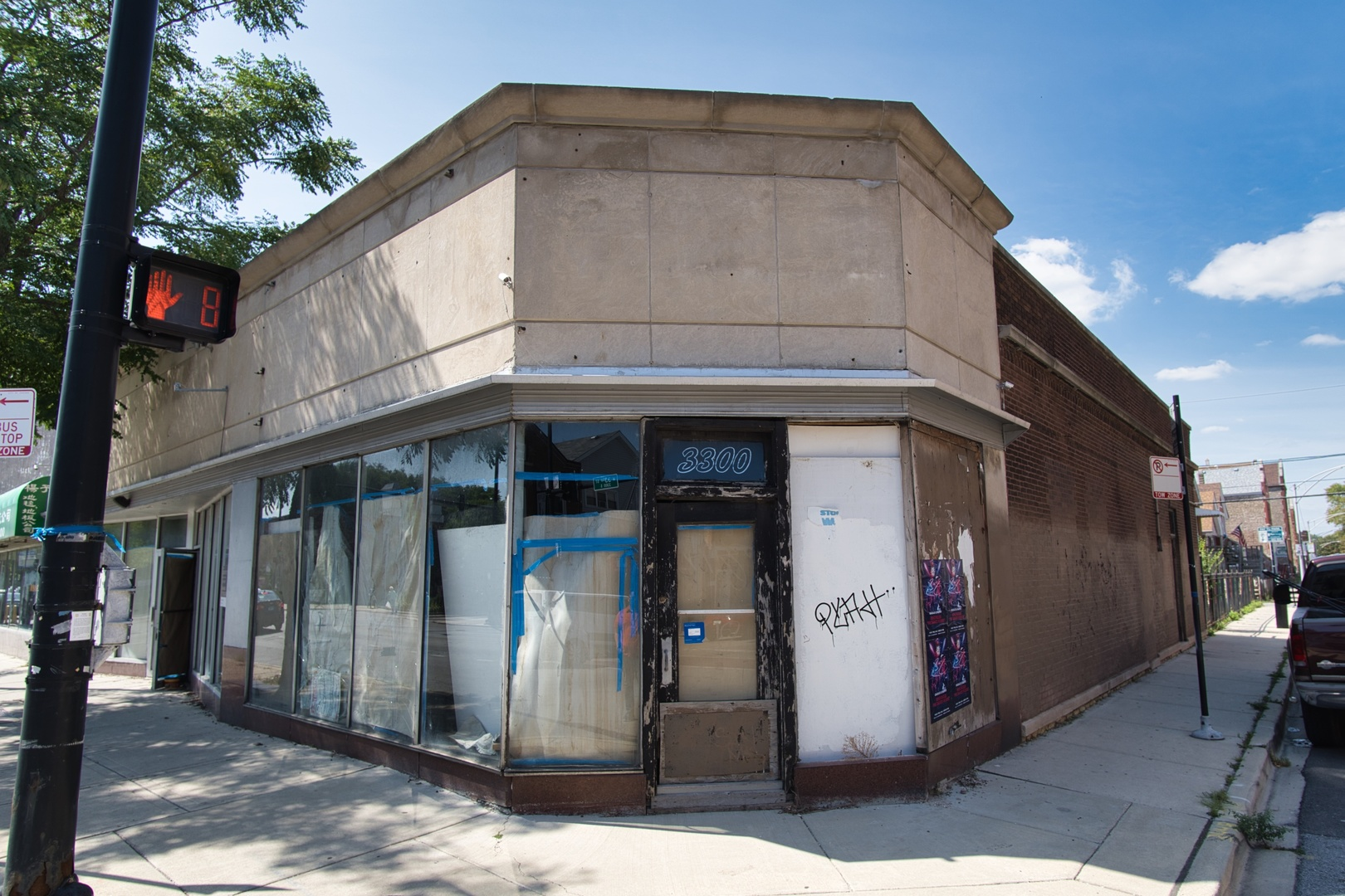 3300 S Halsted Street, Chicago, IL 60608
